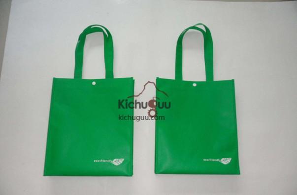 Non-woven bags production line