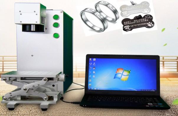 Optical Laser Marking Machine